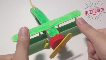 给孩子用冰糕棒做一个玩具吧, 用雪糕棒DIY一个飞机模型给他