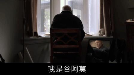 谷阿莫说故事 第三季:5分钟看完2017逼你玩私刑游戏的电影《电锯惊魂8: 竖锯》177