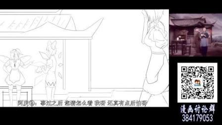 【萌菌冰雪灵作品】沙家浜阿庆⑨ 完美对比版