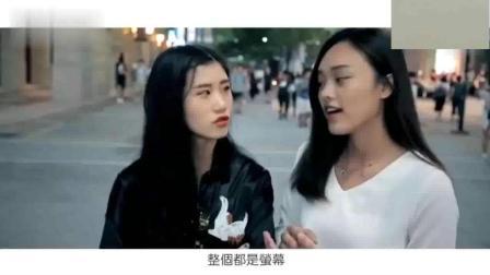 台湾路人评价小米MIX2手机大呼黑科技没有看过, 觉得大陆发展好快