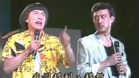 台湾综艺殿堂级大哥猪哥亮和余天的爆笑综艺主持秀!