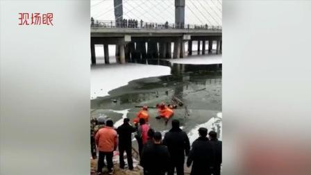 山东一儿童河边玩耍时溺水 8岁弟弟为救哥哥不幸身亡