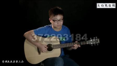 吉他入门简谱单玄 吉他弹唱