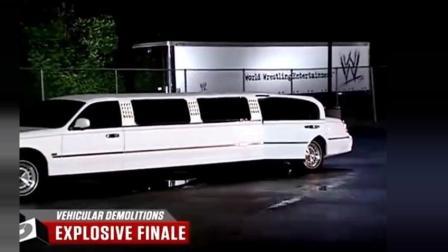 WWE巨石强森的百万豪车被砸成稀巴烂, 扬言要把HHH揍成残废!