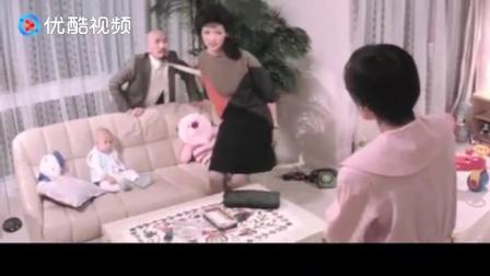 最佳拍档3:光头神探与女保姆粘一块被媳妇发现,这回惨了,笑喷