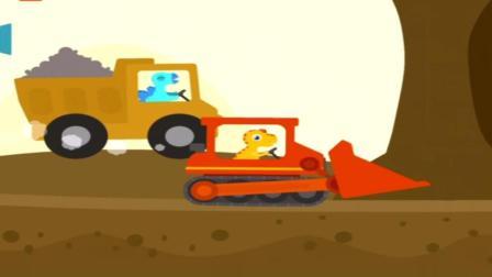 恐龙挖掘机3亲子游戏之推土机 恐龙迪诺开工程车