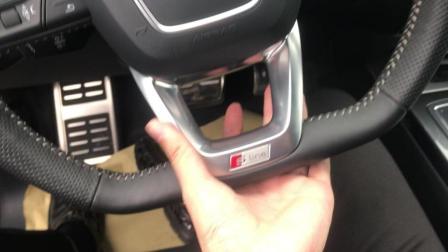 天津港加版奥迪Q7现车实拍, 这样的配置能满足你的需求吗?