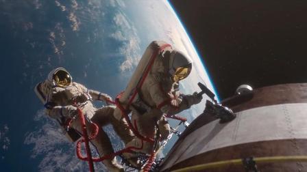 一口气看电影 2018:一口气看《太空救援》宇航员用铁锤修复空间站