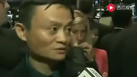 马云为乡村教师发放千万奖金, 还请来娱乐圈大佬助阵