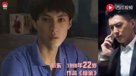 魅力大叔吴秀波年轻的时候太帅了