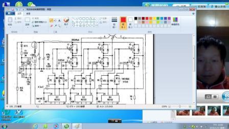 电动车控制器维修无刷控制器电路图分析