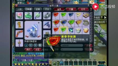 梦幻西游: 老王打听梦幻专业十开一个月能赚多少钱? 听完吓到了!