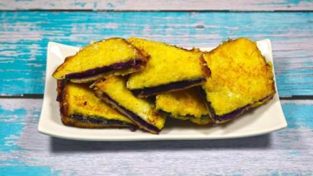 紫薯三明治变美味宝宝吃不够, 快手早餐就是它!