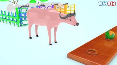 英语色彩认知: 水牛吃色彩花椰菜变颜色了