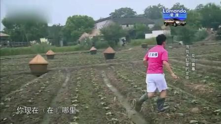 跑男: Baby和郑凯在玩吃饼干游戏, 李晨看的目不转睛