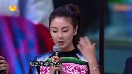 张雨绮爆拍周星驰《美人鱼》大反派, 分文不收片酬