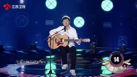 别哭我最爱的人, 不凡的改变, 现场版, 方磊演唱, 走心的歌听起来就是好听