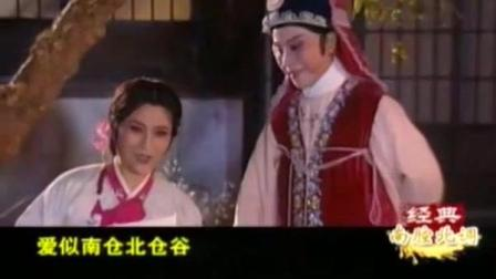 越剧经典唱段100首 越剧名家名段欣赏