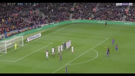 【梅西进球视频】完美弧线! 梅西任意球破门逆转阿拉维斯