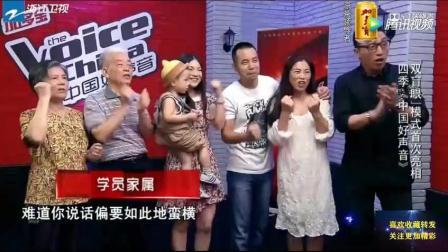 她一开嗓声音欺骗了所有人, 哈林几近为她痴迷, 汪峰直言该退休了!