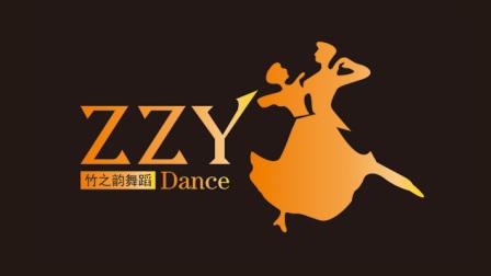 节目3|银川市竹之韵舞蹈培训学校新年联欢会-90后编导