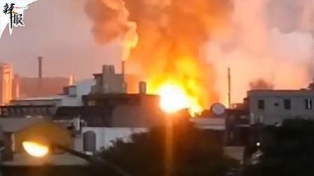 台湾炼油厂爆炸 5公里内住户震醒