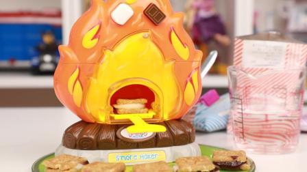 趣盒子玩具 第一季 食玩手工巧克力夹心饼干制作 趣盒子手工玩具分享