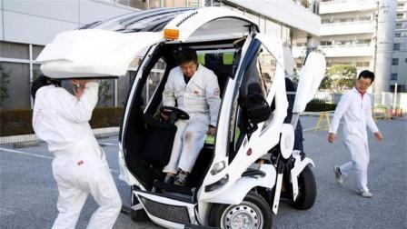 日本发明折叠汽车, 设计师: 开起来像驾驶机器人!