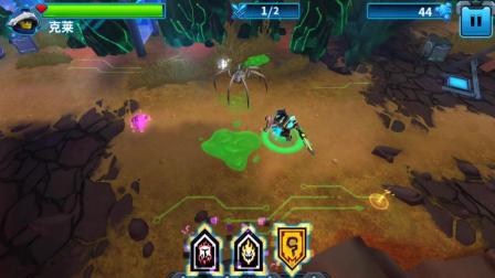 乐高未来骑士团 梅洛克2.0 魔法振铃对战石板能量蒸发