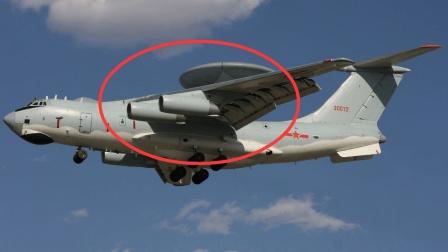 中国空警3000何时服役, 采用国产相控阵雷达, 敌机无处可逃了
