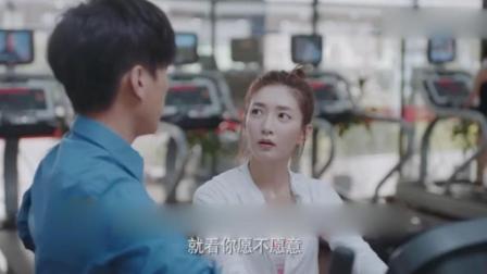 罗玥多次应聘遭拒绝, 靳东的一句话江疏影听完惊呆住了
