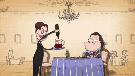 装逼指南:三分钟伪装成品酒高手!