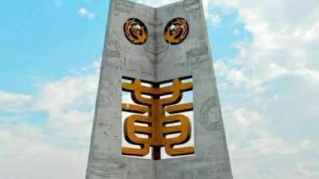 寻根问祖: 《百家姓》——黄姓的起源