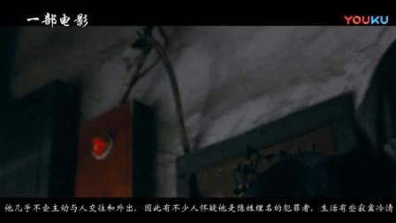 一部电影一部打斗场面燃到爆的韩国电影, 元彬动作冷酷霸气
