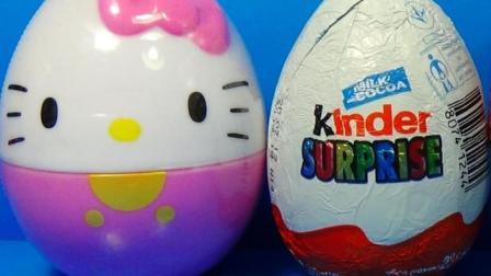 奇趣蛋里拿出小猫玩具