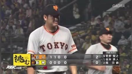 MLB棒垒球NPB精彩美技2018012904