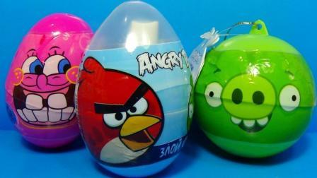 奇趣蛋里有小猪小鸟玩具