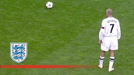 经典重现! 贝克汉姆这一进球价值2亿, 这一幕曾经感动多少球迷!