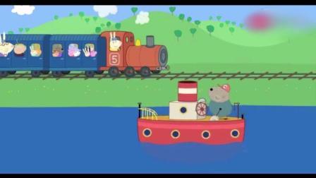 动漫: 佩德罗的火车票丢了, 原来是坐在屁股底下啦