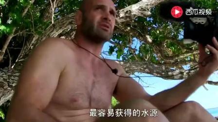 德爷刚下飞机就抓到两只几百斤的野味 这顿要边吃边松皮带