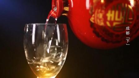 夫妻双双把酒酿。这是一个邛崃现代版卓文君与司马相如的爱情故事