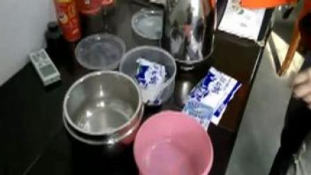 自制酸奶视频 自制酸奶
