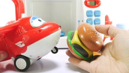 超级飞侠乐迪超市购物面包汉堡包冰淇淋披萨用微波炉变大玩具视频