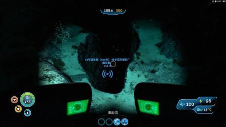 【活得像幽灵】深海迷航 第六期 发现血油区和金长官的最后广播