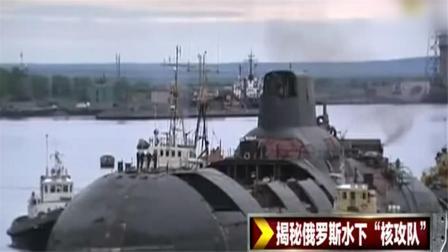 带你走进核武器,解读俄超强核武作战细节