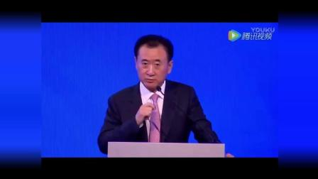 王健林演讲万达电影峰会好莱坞如何分享中国蛋糕【原创】