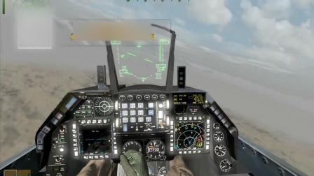 三维动画还原俄苏24战机被击落全过程