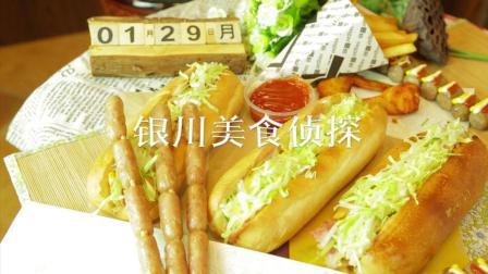 「美食侦探」还以为热狗只是面包加肠嘛? 不不不, 潜水艇热狗来袭