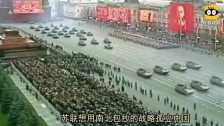 """越南飞行员夺机投奔中国, 还给中国带来一件""""神秘礼物"""""""
