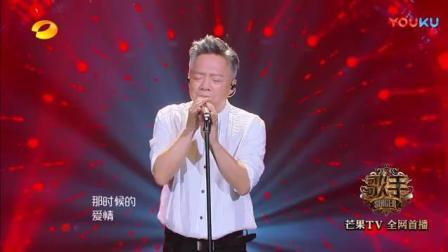 歌手2018李晓东深情演绎男生版《后来》